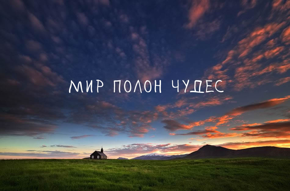 http://sobiratelzvezd.ru/wp-content/uploads/2012/08/311630_10151012850829775_534003492_n.jpg