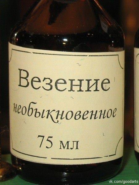 http://sobiratelzvezd.ru/wp-content/uploads/2012/09/MD3UOfwnyAI.jpg