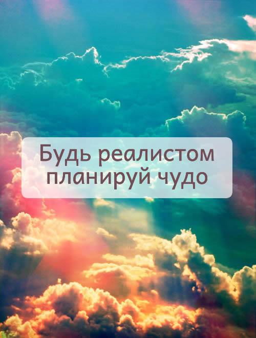 http://sobiratelzvezd.ru/wp-content/uploads/2012/12/tumblr_mesm11i4wF1qz4d4bo1_500.jpg