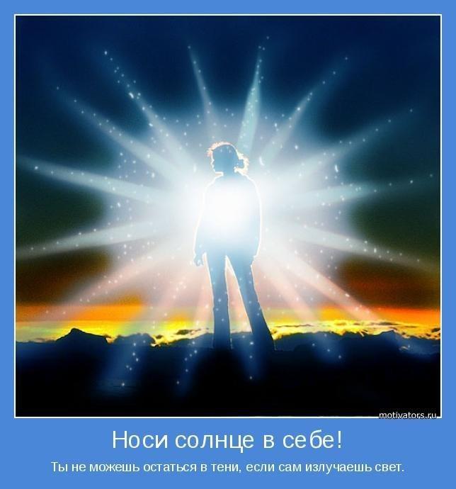 http://sobiratelzvezd.ru/wp-content/uploads/2013/02/0QZstT_YT78.jpg