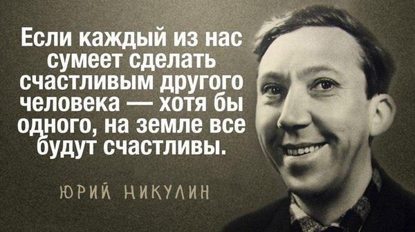 http://sobiratelzvezd.ru/wp-content/uploads/2013/03/72645_498804653511641_1898243837_n.jpg