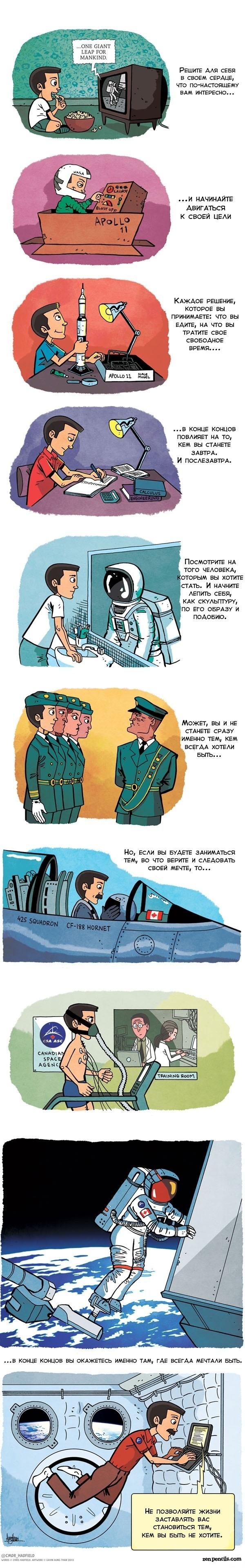 zen-pencils-Комиксы-594953