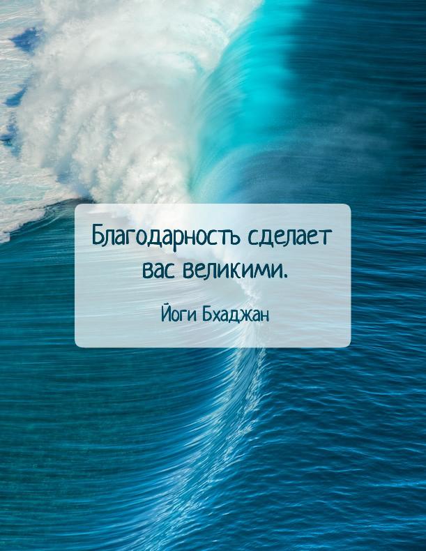 http://sobiratelzvezd.ru/wp-content/uploads/2013/05/waves.jpg