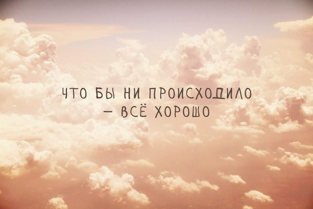 http://sobiratelzvezd.ru/wp-content/uploads/2013/12/justgood.jpg